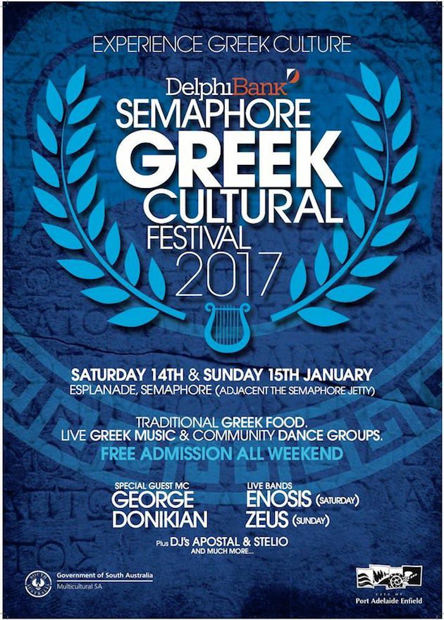 semaphore-greek-cultural-festival