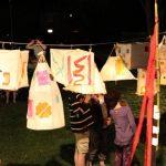 winter lantern festival