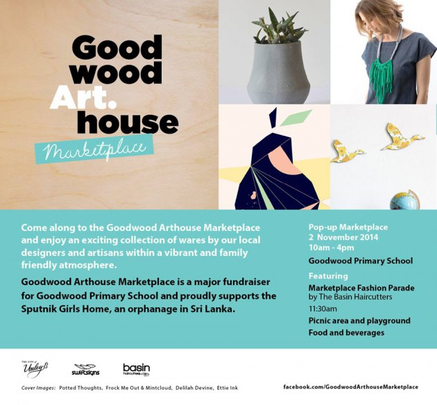 goodwood-arthouse-nov2014