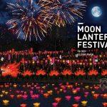 moon-lantern-festival-2016