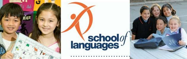 language classes