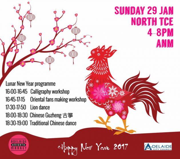 adelaide night market lunar new year lion dance