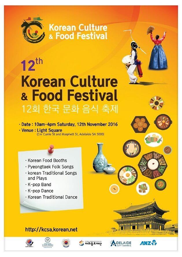 korean-culture-food-festival