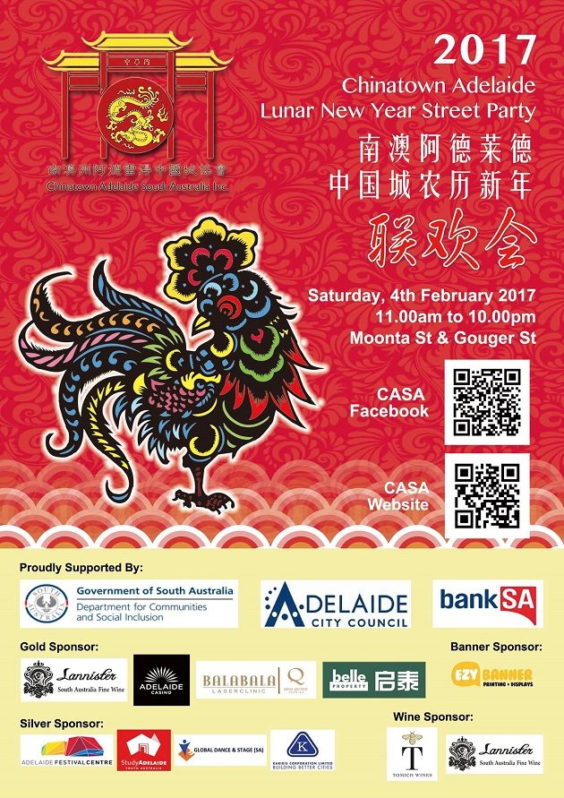 chinatown chinese new year 2017 - When Is Chinese New Year 2017