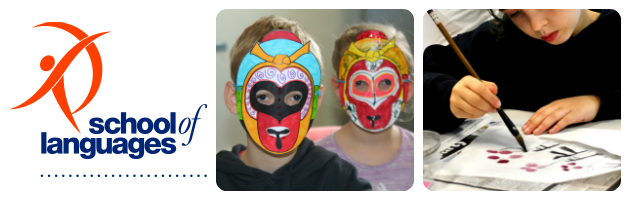 Adelaide School Holiday Activities - language classes at School of Languages