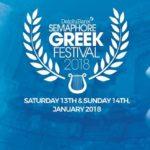 sempahore greek festival