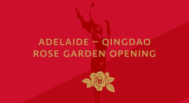 qingdao rose garden opening veale gardens 25 feb 2018 - Qingdao Garden
