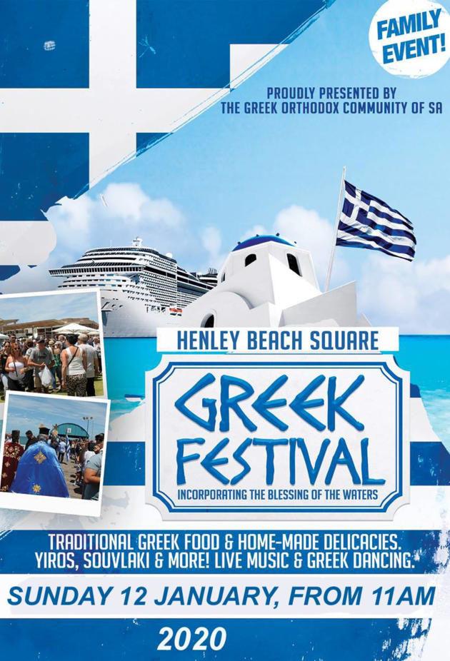 henley beach greek festival