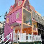 dollhouse rundle mall