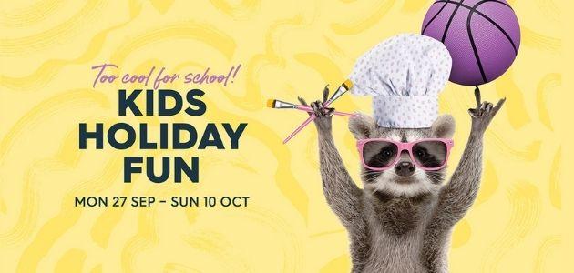 port adelaide plaza school holiday fun activities